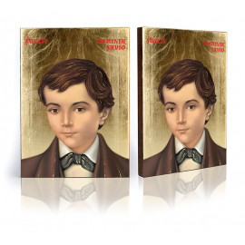 Icon of Saint Dominic Savio