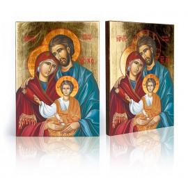 Holy Family Icon (2)