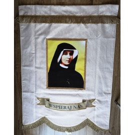 Processional banner (10)